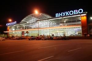 Трансфер из Балахны в аэропорт Внуково