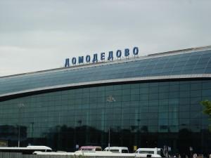 Трансфер из Нижнего Новгорода в аэропорт Домодедово