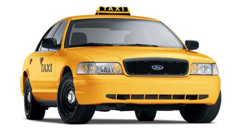 Такси в Москву. От 4500 рублей
